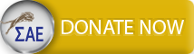 Button_Donate-Now_yellow